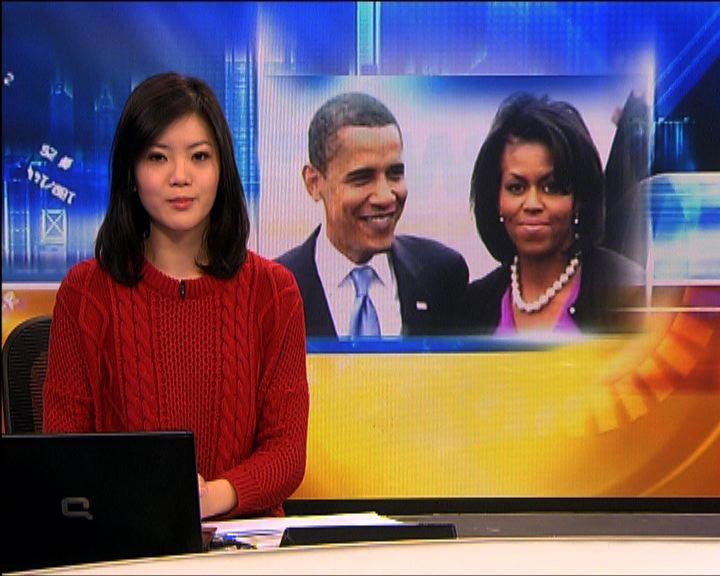 奧巴馬再次感謝駐伊美軍