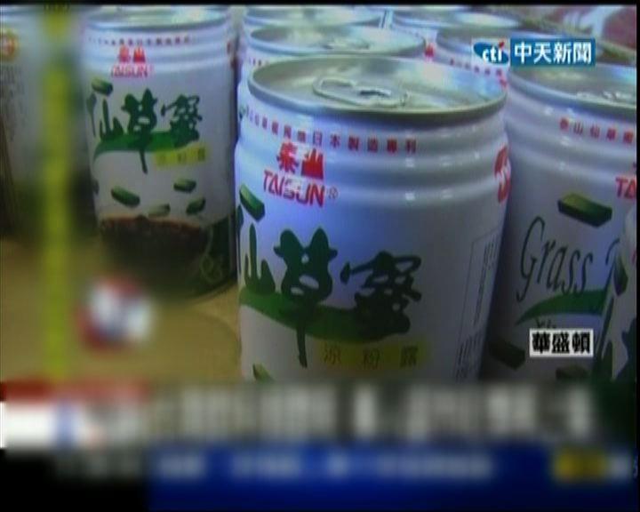 美國超市台灣飲料銷情受挫