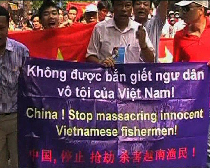 越南河內爆反華示威