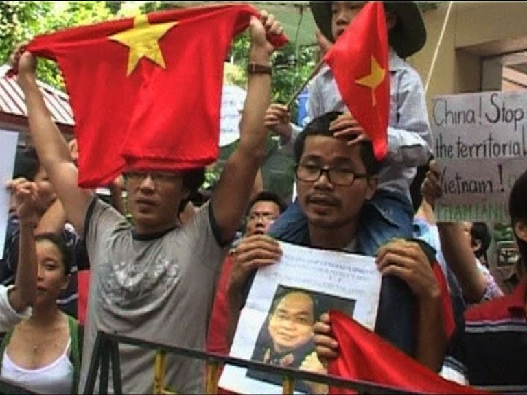 越南連續四星期有反華示威