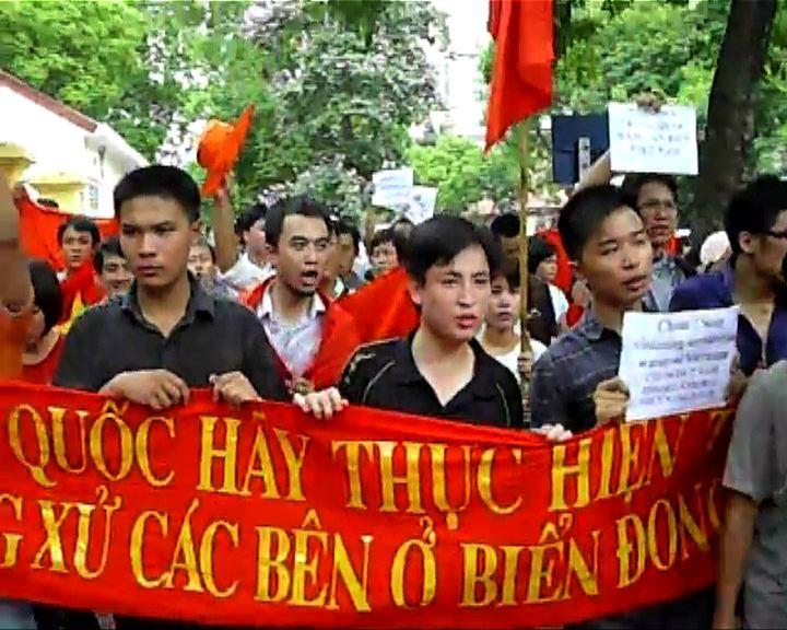 越南兩城市數百人示威反華