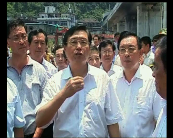 張德江到溫州指導善後工作