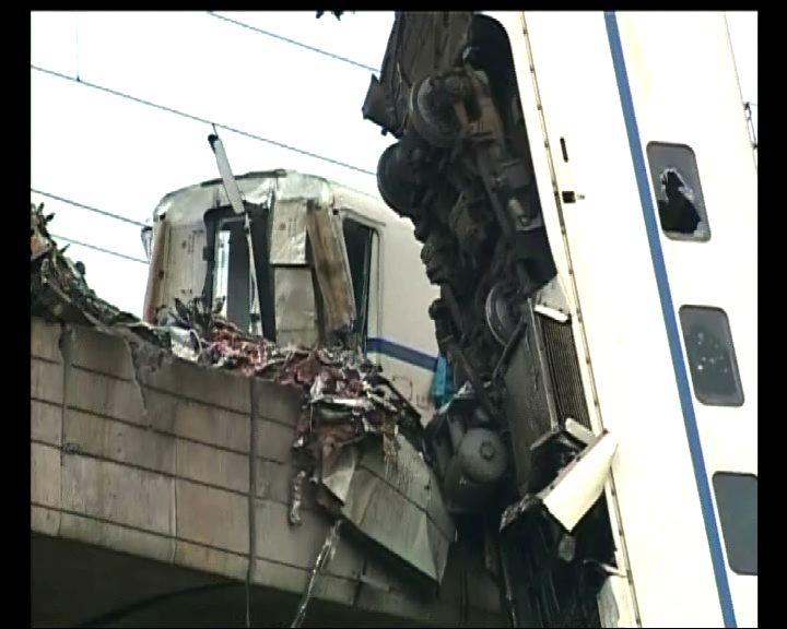 溫州列車相撞35死210傷