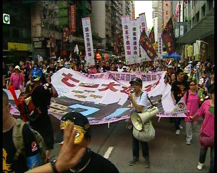 民陣與警方商討七一遊行安排未有結論