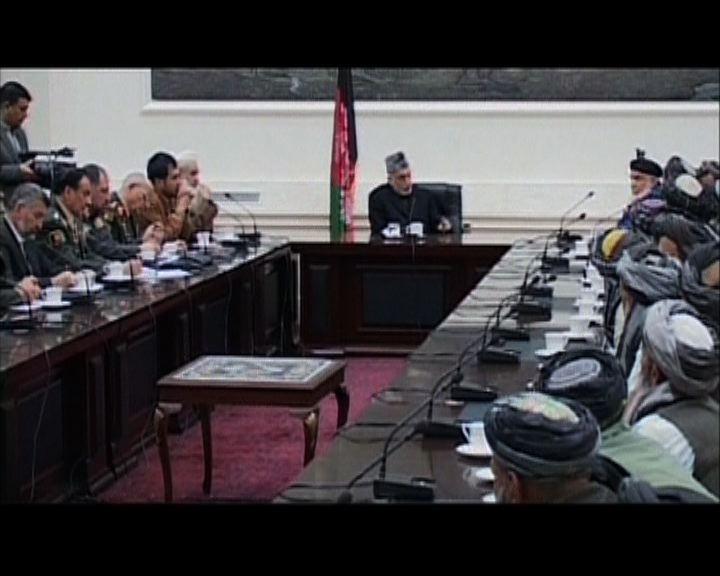 卡爾扎伊促美軍撤出阿富汗鄉郊
