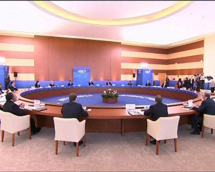 APEC領袖承諾推動經濟改革