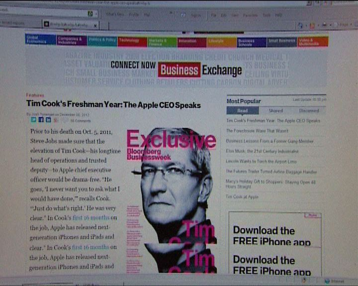 庫克:計劃將蘋果部分生產線搬回美國