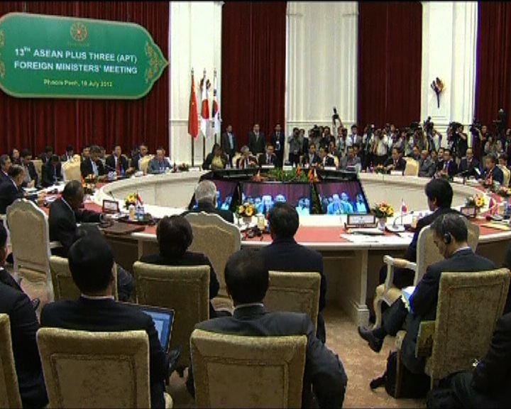 南海問題續成為外長會議焦點
