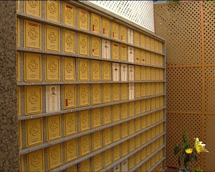 政府擬設發牌制度規管骨灰龕場
