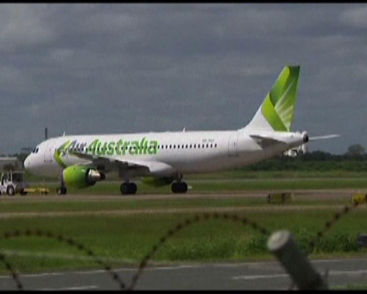 澳洲廉價航空停飛四千旅客滯留