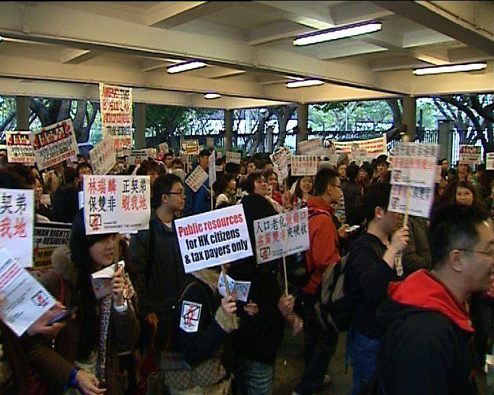 港人集會反對內地孕婦湧港產子