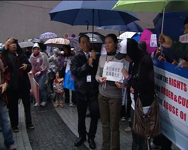 逾600人遊行反對內地孕婦佔用產科