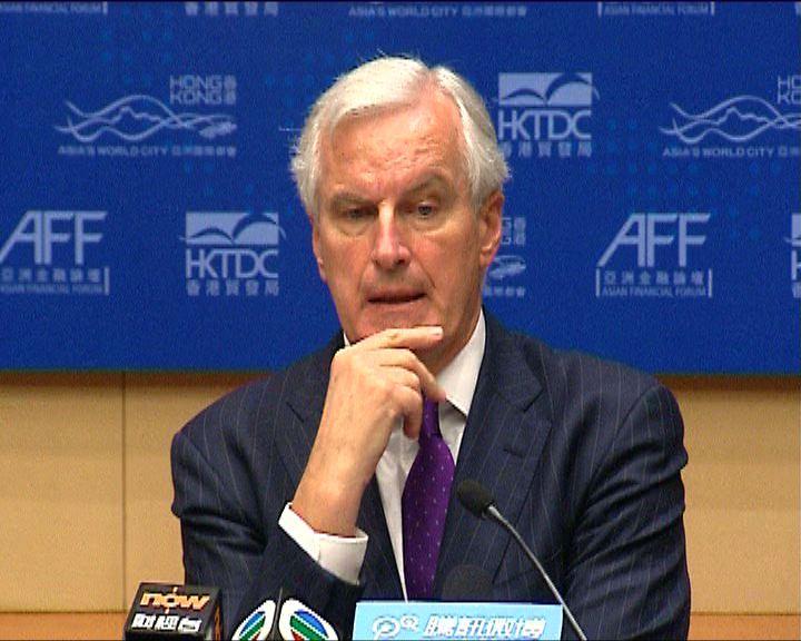 歐盟專員對法國評級被下調感意外