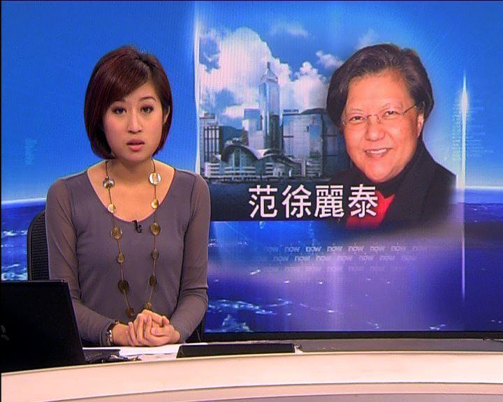 范徐麗泰指很難估計選委投票意向
