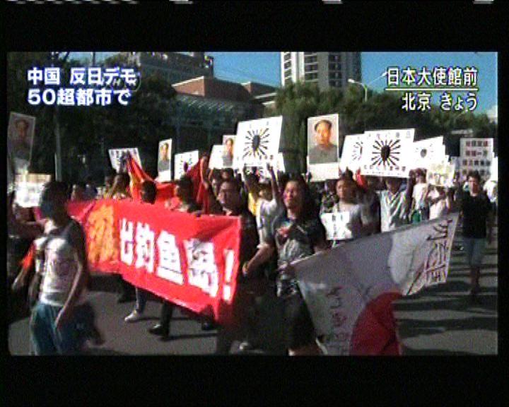 北京上海反日示威數千人參加