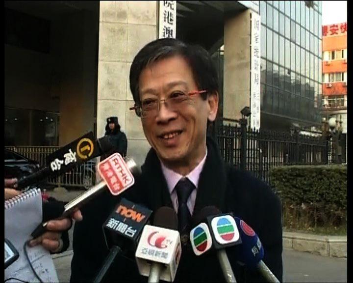 胡漢清冀解決雙非孕婦湧港產子問題