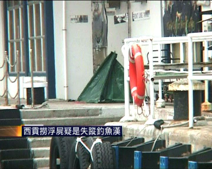 西貢撈浮屍疑是失蹤釣魚漢