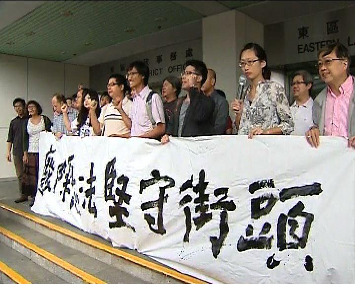 兩示威者去年六四非法集結緩刑