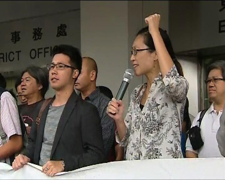 兩示威者非法集結緩刑官指行為無理