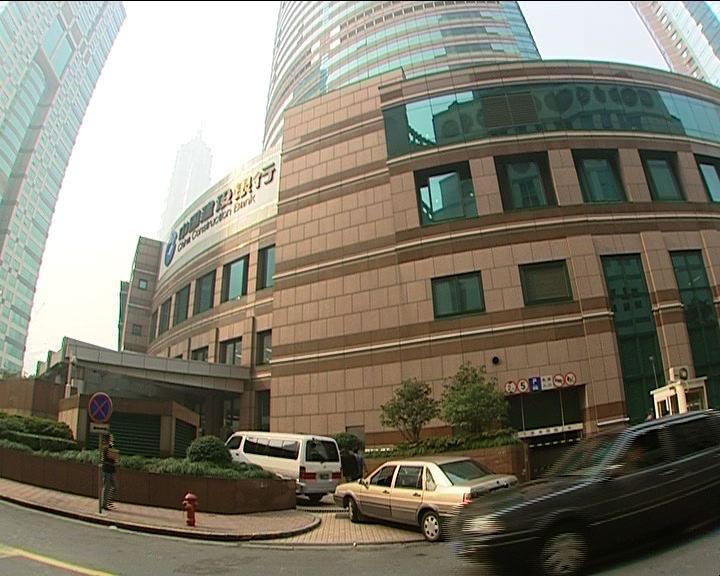 建行在倫敦發行10億人民幣債