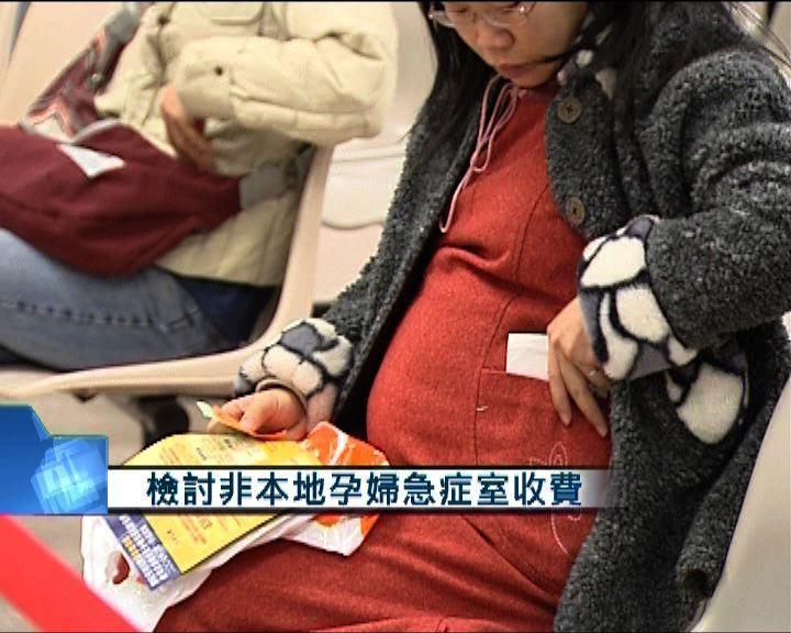 曾蔭權:打擊雙非孕婦措施治標治本