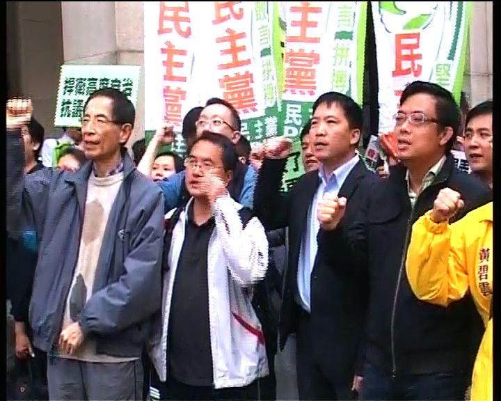 政黨遊行抗議中聯辦干預選舉
