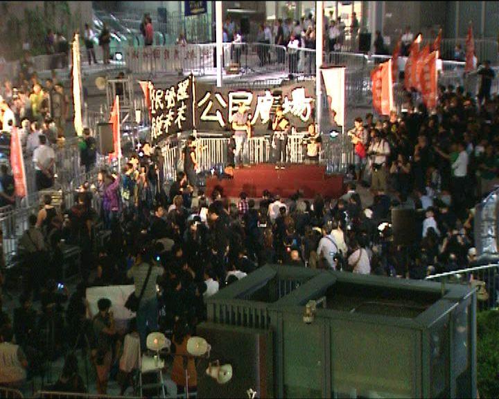 反國教科大聯盟指有四千人集會