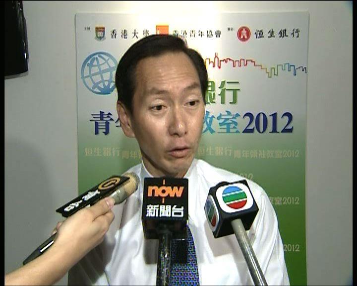 陳智思:林煥光身兼兩職角色衝突機會低