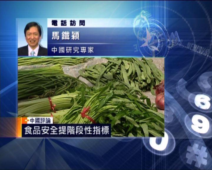 中國評論:食品安全納入領導人考核