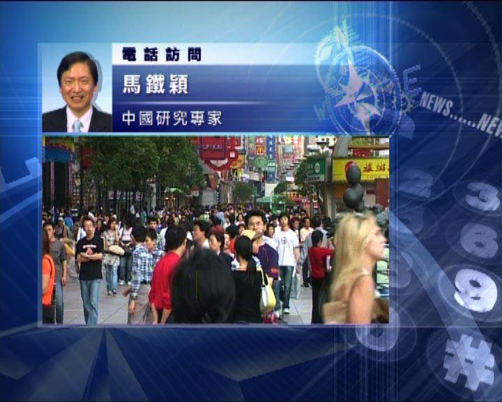 中國評論:未能保八或有後遺症