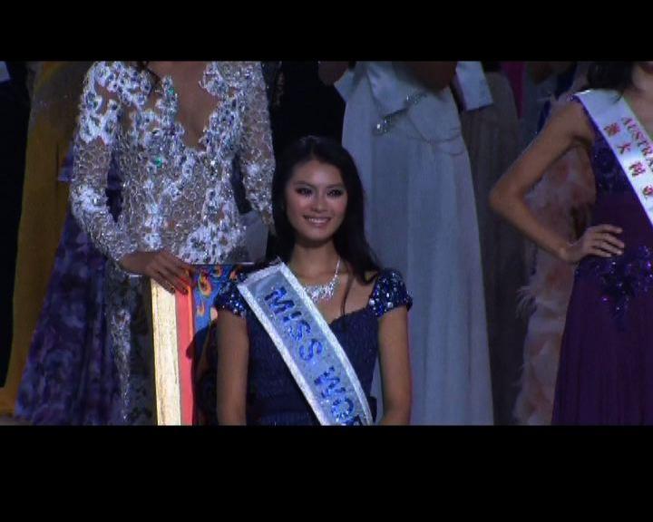 中國佳麗摘下世界小姐后冠