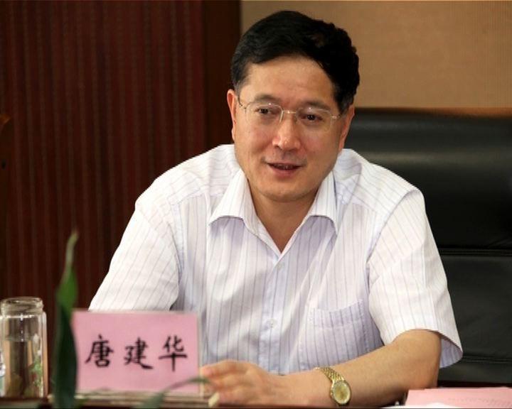 前重慶公安局副局長唐建華被捕