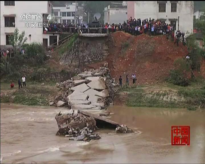 湖南確認石橋倒塌九人墮河