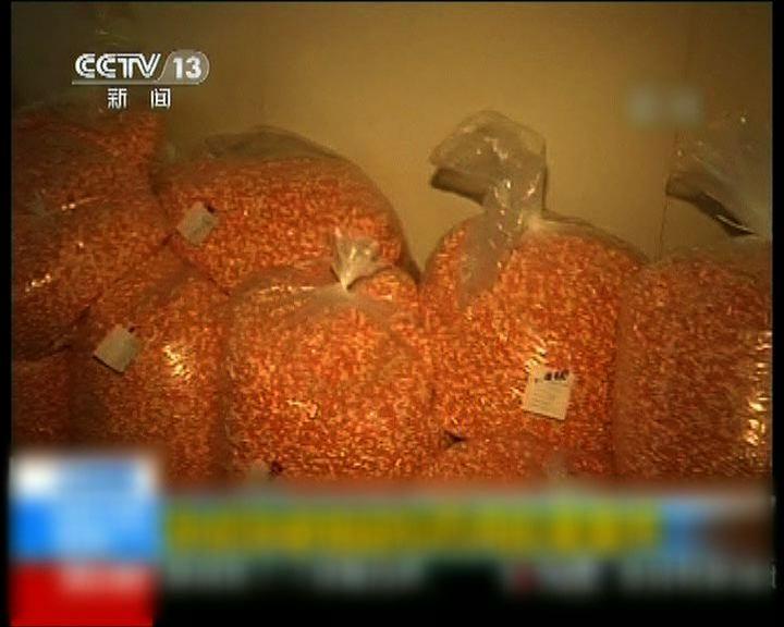 內地公安扣查逾七千萬粒膠囊