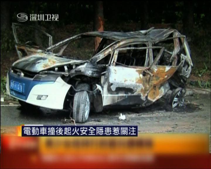 電動車撞後起火安全隱患惹關注