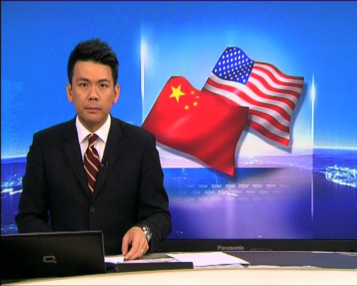中方要求美方就陳光誠事件道歉