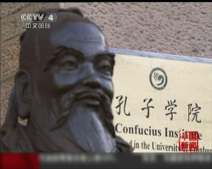 美方澄清並非向孔子學院開刀