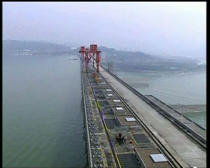 三峽完成今年175米蓄水目標