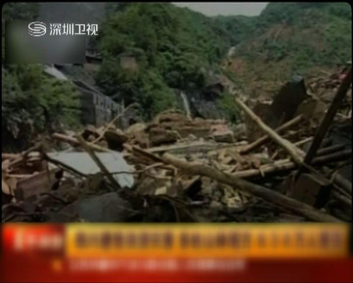 長江「一號洪峰」抵達三峽水域