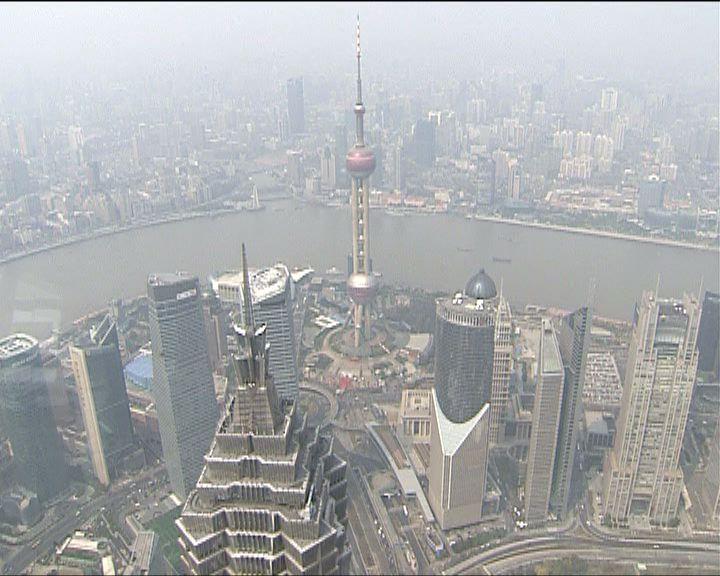 世銀下調中國今明兩年經濟增長預測