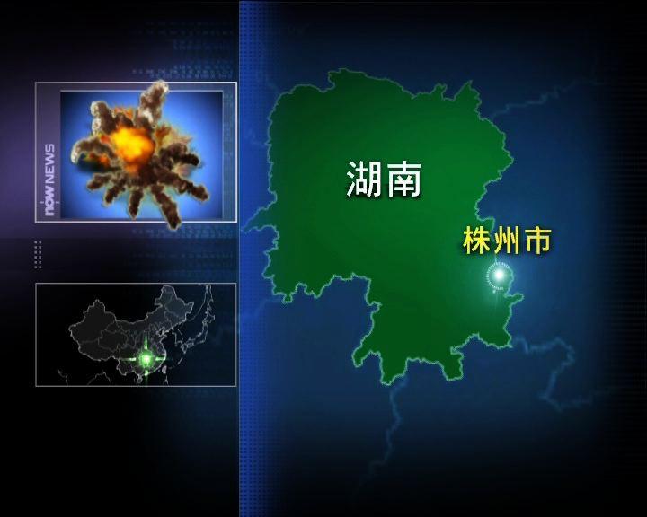 湖南一條興建中的隧道發生炸藥爆炸