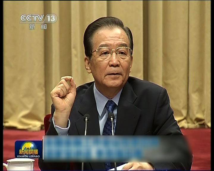 溫總支持提升香港金融中心地位