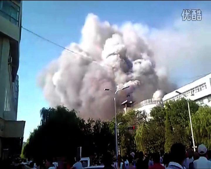 天津百貨公司火災至少10人死