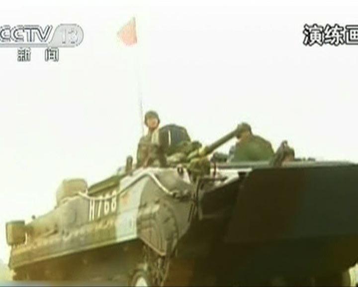 中國海軍進行搶灘登陸演練