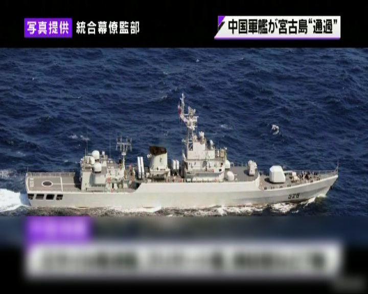 分析指中方意圖牽制美國在日本的軍事部署