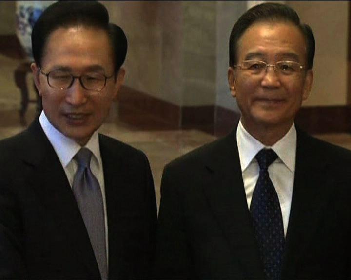 中日韓領導人會議北京召開
