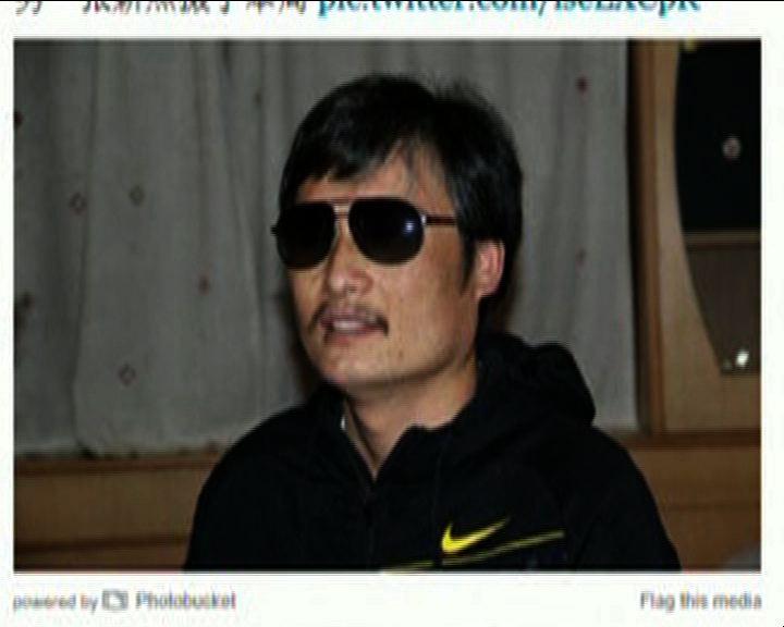 中美雙方拒絕回應陳光誠逃離事件