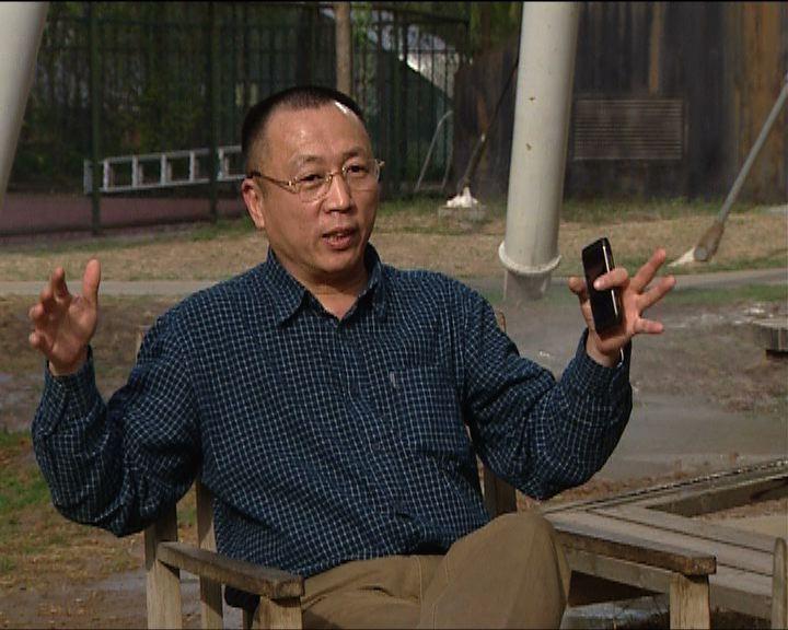 李莊與網民對話揭重慶打黑內幕