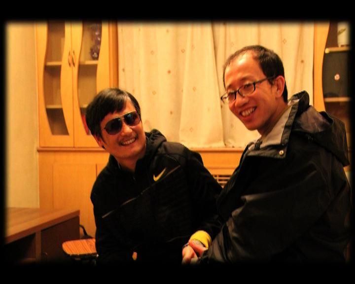 胡佳證實陳光誠在美駐華大使館