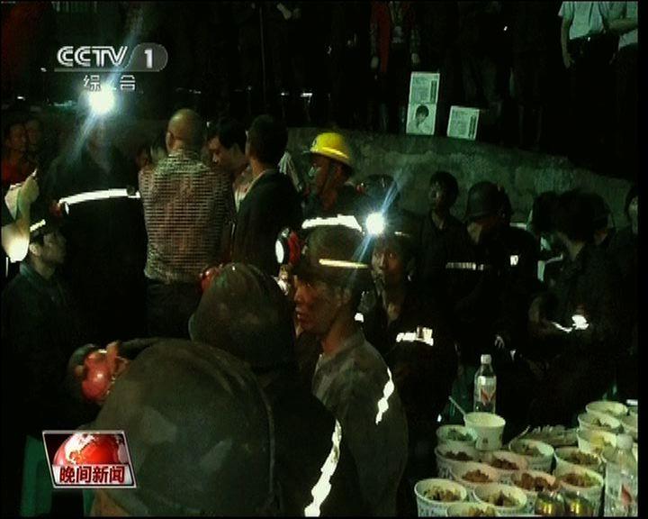 貴州煤礦意外五名礦工被困